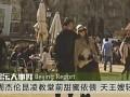 《云巅2》定档3.30晚8时 周杰伦昆凌甜美出游